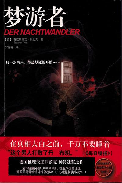 Fitzek Nachtwandler China