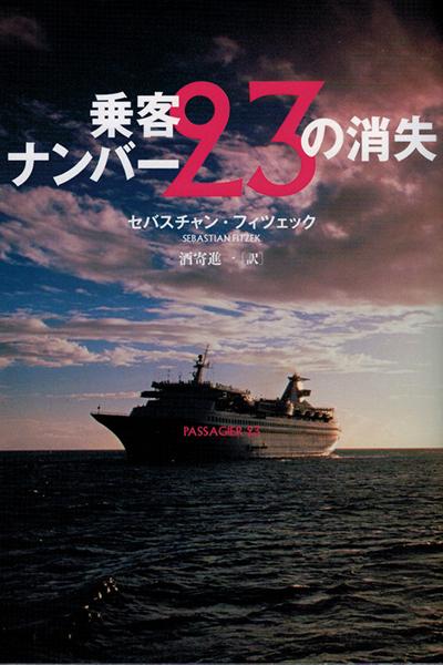 Fitzek Passagier 23 Japan