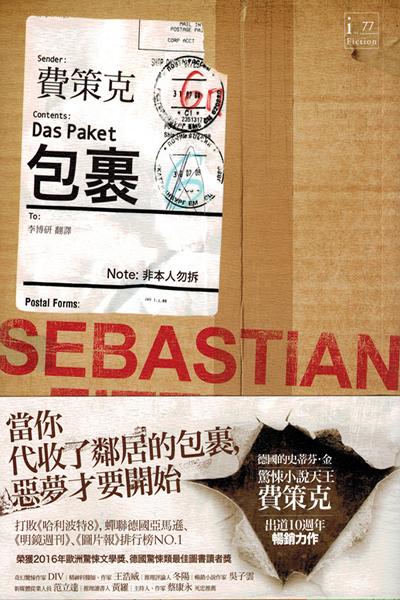 Fitzek 包裹 Chinese Taiwan
